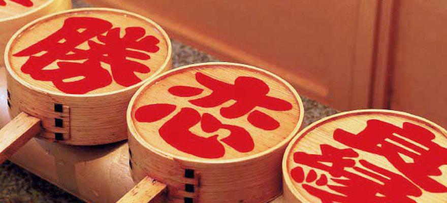 POWER UP!京都7大能量景點