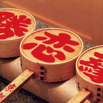 運気アップ間違いなし!京都の最強パワースポット7選