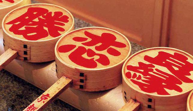 拜拜京都的特色小神社