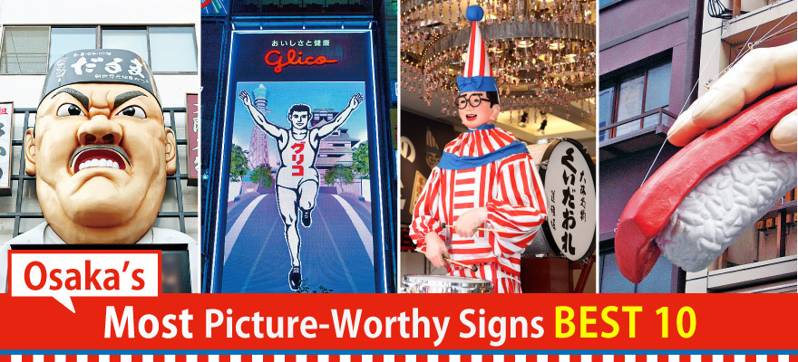 10 of Osaka's Most Picture-Worthy Signs