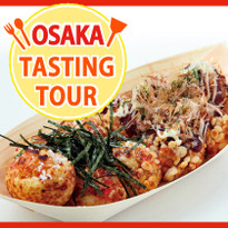 Your Guide for a Tasting Tour of Osaka