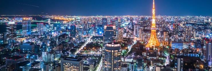 บทความและสถานที่ที่ไม่ควรพลาดในโตเกียว