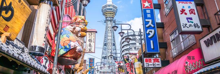 오사카의 길거리