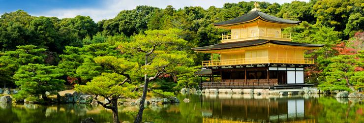 บทความและสถานที่ที่ไม่ควรพลาดในเกียวโต