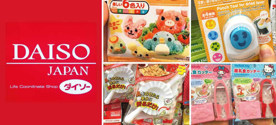 10 Cool Kitchen Tools from 100 Yen Shop DAISO
