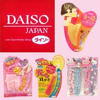 สวยง่ายๆ ในราคาแค่ 100 เยน! อุปกรณ์อัพความงามดีๆจาก Daiso