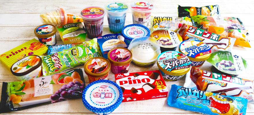 일본 아이스크림 총정리 BEST 11 메인비주얼