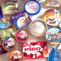 이번 시즌에 먹어야 하는 일본 아이스크림 BEST 11