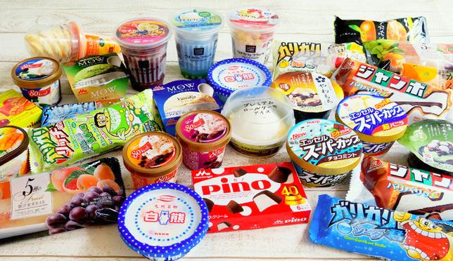 일본 아이스크림 총정리 BEST 11 대콘텐츠