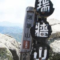 Climbing Mt. Mizugaki