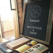 hanare: a unique hotel in a Tokyo shitamachi