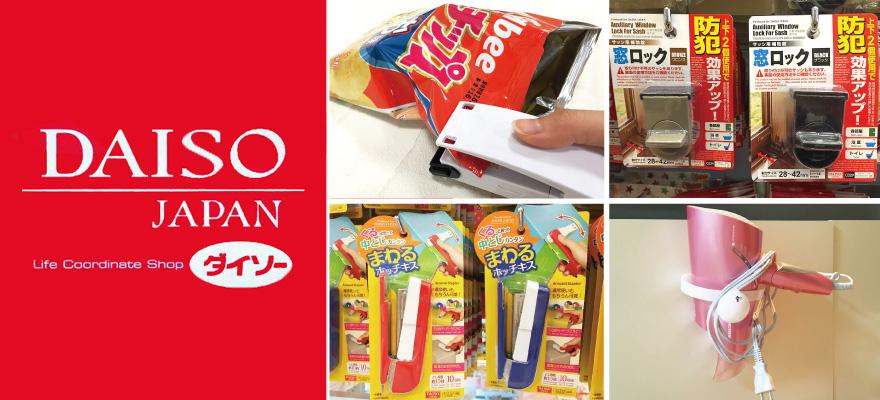 5 Useful Gadgets from 100 Yen Shop DAISO