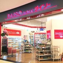 5 Useful Gadgets from 100 Yen Shop DAISO