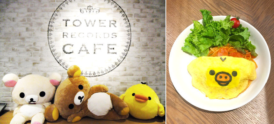 超可愛!東京、大阪的RILAKKUMA x TOWER RECORDS CAFE!