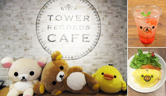 超可愛!東京、大阪的RILAKKUMA x TOWER RECORDS CAFE!