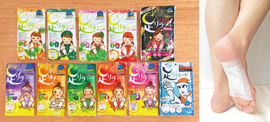 Popular Japanese Souvenir: Ashirila Sheet