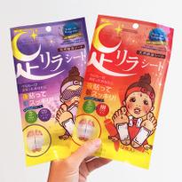 日本旅遊人氣伴手禮!「天然樹液足部貼片」!