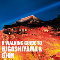 A One-Day Walking Guide to the Higashiyama Area and Gion