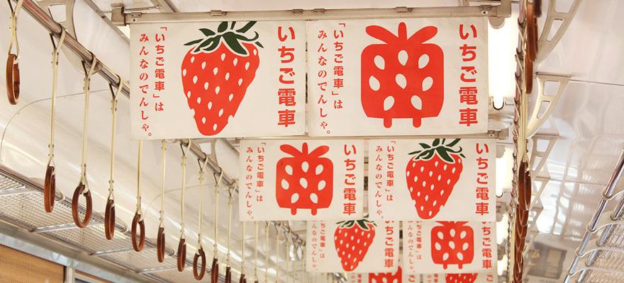 和歌山電鐵-貴志川線搭車趣!