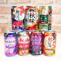 ลองลิ้มชิมเบียร์ญี่ปุ่น ต้อนรับใบไม้แดง!