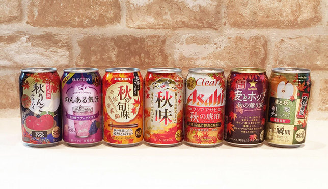 Toast the Season with These Limited Edition Fall Beers, Happoshu, and Chu-Hi
