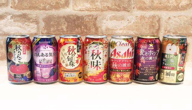 일본 가을 한정 주류를 마셔봤습니다.