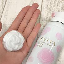 น่ารักเว่อร์! โฟมล้างหน้ากุหลาบ EVITA Beauty Whip Soap