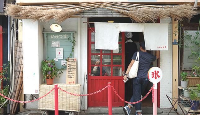 ร้านหวานเย็นแห่งความลับ! ในย่านแมวเหมียวของโตเกียว
