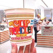 รีวิวทำบะหมี่ถ้วย หนึ่งเดียวในโลกที่ CUPNOODLES MUSEUM in YOKOHAMA