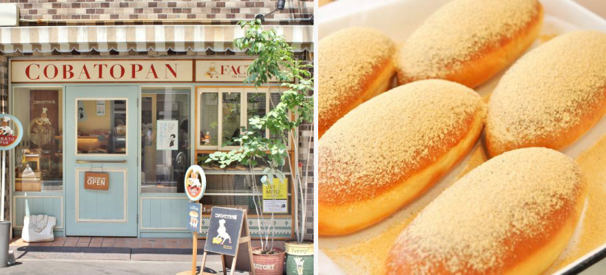 小巧可愛!大阪天滿橋「可培麵包」專門店 「COBATO麵包工廠」」