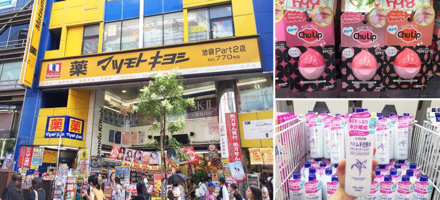 松本清店員推薦!2016下半年日本人氣美妝品BEST10大預測!