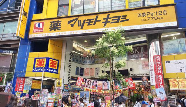 松本清店员推荐! 2016下半年日本人气药品BEST7大预测