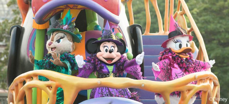 Disney's Halloween 2016