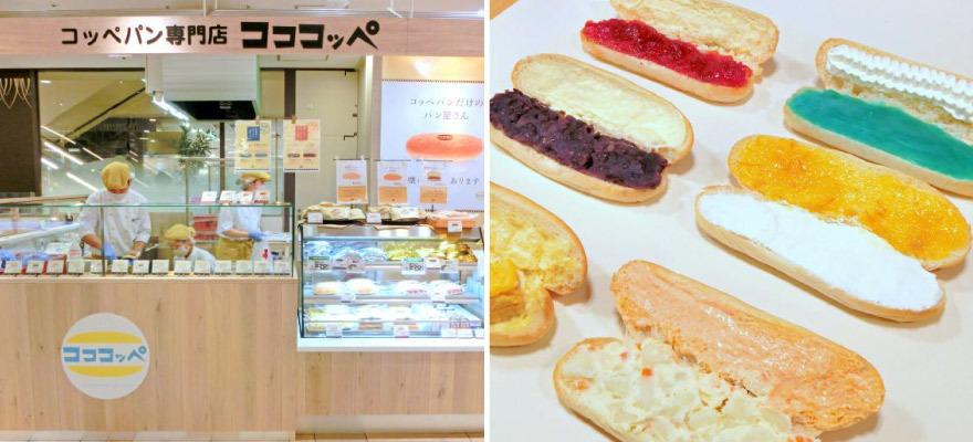 多達250種組合口味!可培麵包專賣店「cococoppe」