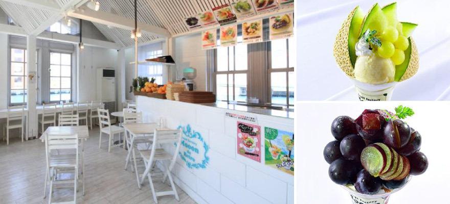 多到滿出來!超人氣水果百匯-門司的水果咖啡廳「Mooon de Retoro」