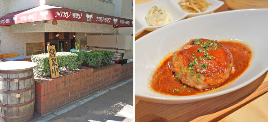 澀谷午餐好去處!入口即化、高級和牛漢堡排!