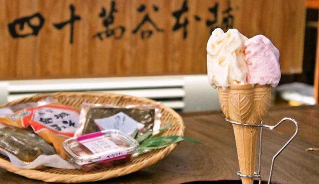 가나자와에서 화제인 채소 젤라토
