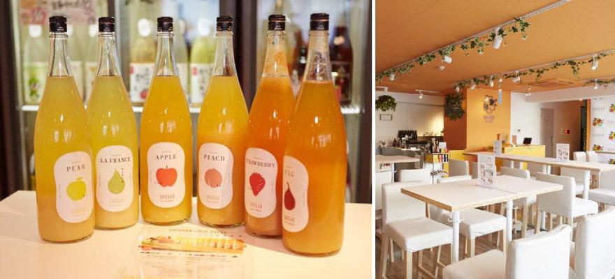 不用在乎时间随便喝! 梅酒・果实酒专门店SHUGAR MARKET在新宿开业