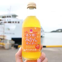 瀬戸內海6款汽水大車拼!