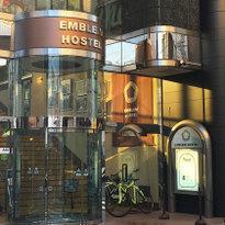 EMBLEM Hostel in Tokyo