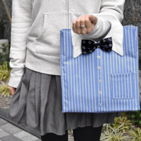 Fun with Japanese Fashion: Backpacks and Bags