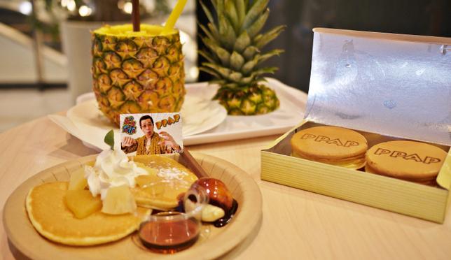 可以吃的菠萝苹果笔!神曲PPAP CAFE限定开业