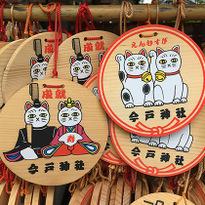 """อีกหนึ่งสถานที่ห้ามพลาดในอาซากุสะ """"ศาลเจ้าแมวแห่งความรัก"""""""