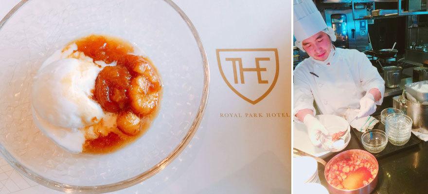 高CP値東京美食特搜!24樓景觀餐廳法式料理吃到飽! 親子共享美食好去處!