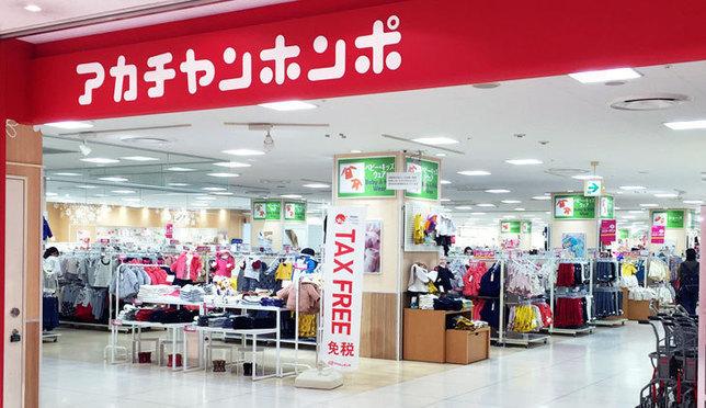 媽媽們必買的日本嬰兒用品10大精選!