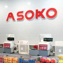 プチプラ雑貨の宝庫ASOKO(アソコ)で探す人気商品