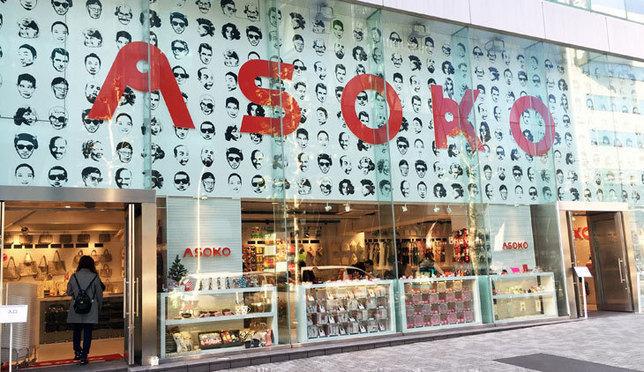 도쿄 오사카 고베 잡화 쇼핑 추천