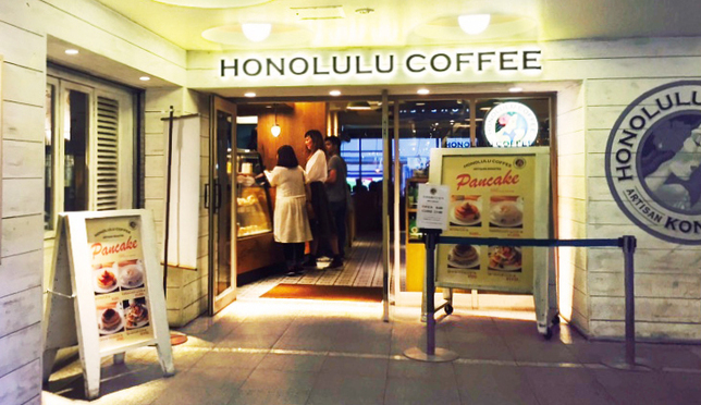 오사카 난바 도톤보리 분위기 카페 호놀룰루 커피