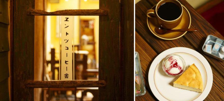 Travel Down a Mysterious Alleyway to Reach Entotsu Coffee Sha, a Hidden Kyoto Cafe