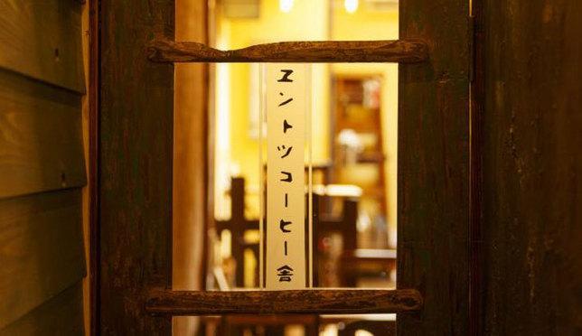 골목에 있는 교토의 숨은 카페 '엔토츠 커피사'